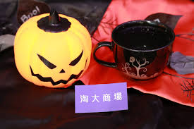 Halloween Themed Gifts Hang Lung Amoy Plaza U201cghouls Night Out U201d