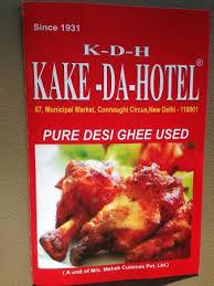 cuisine simple 67 simple small menu picture of kake da hotel restaurant delhi