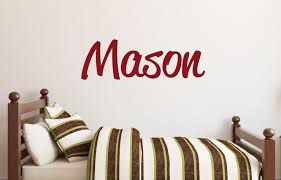 Boy Nursery Wall Decals Boys Custom Name Wall Decal Baby Nursery Wall Decor