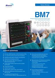 bm7 bionet pdf catalogue technical documentation