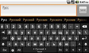keyboard pro apk custom keyboard pro version apk androidappsapk co