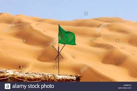 Flag Of Libya National Flag Of Libya Stock Photos U0026 National Flag Of Libya Stock