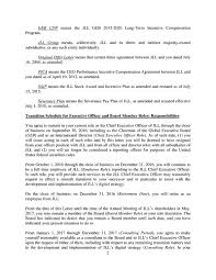 Letter Of Intent For Retirement To Employer by Dyerretirementletter