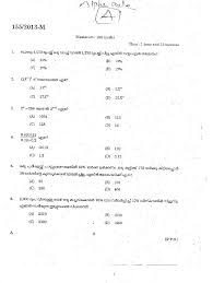 kannur ldc clerk exam 2013 answer key solved question paper pdf