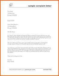 Letter Template Business Complaint Letter Template Moa Format