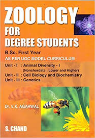 year book online buy zoology for degree students b sc i year book online at low