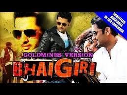 download film eiffel i m in love extended 2004 bol bachchan hindi 3gp movie download mondcom
