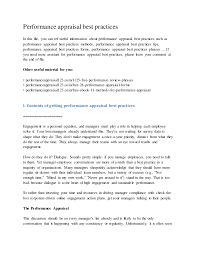 performanceappraisalbestpractices 150806053314 lva1 app6891 thumbnail 4 jpg cb u003d1438839613