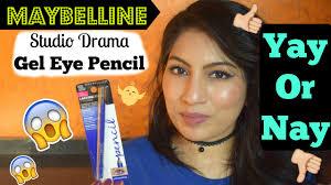 new maybelline lasting drama waterproof gel pencil review demo