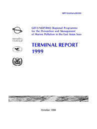 layout gedung dhanapala mpp eas terminal report 1999 united nations development programme