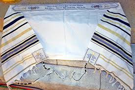 prayer shawls from israel medium size new covenant christian prayer shawl tallit 73 x 33