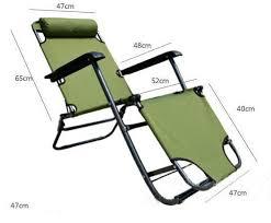Folding Chair Bed Leisure Dual Purpose Folding Chair Bed Folding Chair Outdoor