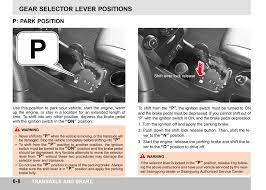 gear selector lever p park position shift lever lock release