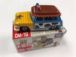 toys u0026 hobbies contemporary manufacture find tomica products