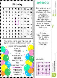 birthday invitation words alesi info