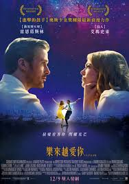 emma stone e ryan gosling film insieme la la land 2016 la la land pinterest la la land and movie