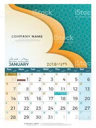 2018 Calendar Islamic 01 January Hijri 1439 To 1440 Islamic Calendar 2018 Design