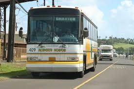Hawaii travel bus images Roberts hawaii wikipedia jpg