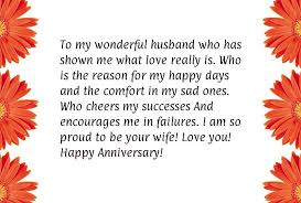 message to my husband on our wedding anniversary happy anniversary message for husband