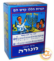 hanukkah candles for sale chanukah hanukkah candles chocolategelt
