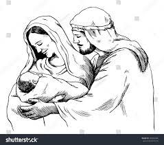 christmas nativity scene joseph mary holding stock vector