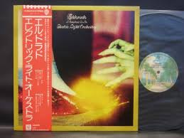 electric light orchestra eldorado backwood records elo electric light orchestra eldorado japan orig