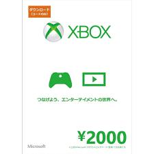 xbox digital gift card xbox gift card yen 2000 digital