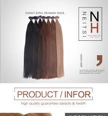 hair color rings images Neitsi 20 quot 1g s 50s 100 nano ring loop hair straight keratin jpg
