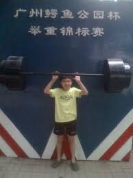 enzo weight enzo weight lifting picture of guangzhou guangdong