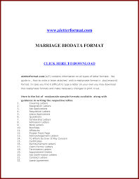 sample resume for marriage 14 biodata format sendletters info biodata format biodata format for marriage jpg perfect marriage proposal biodata format by aniltheblogger