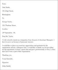 ideas of sample resignation letter for teachers with reason for