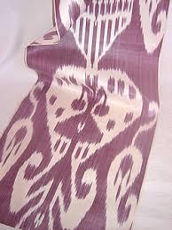 Purple Ikat Curtains Ikat Fabric Katy Elliott