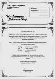 template undangan haul download contoh macam macam surat undangan oclofa blogspot