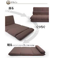 Reclining Sofa Bed Nsminato Rakuten Global Market 17 Folding Sofa Compact Floor