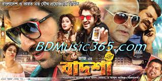 kalkata movie bdmusic365 com