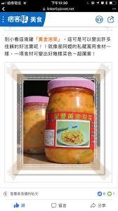 cuisiner les c鑵es 聖豐美食舖 inicio