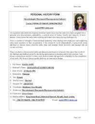 Sample Resume Of Pharmacist by Nazia Amin Cv Pharmacist 1 Jan 2016