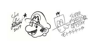 power fun kenta motokura yoshiaki koizumi talk u0027super