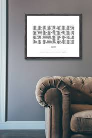 Travel Decor Kufic Square Calligraphy Vol 2 On Behance