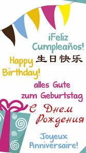 happy birthday cards u0026 frames u2013 photo editor on the app store