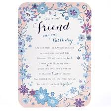 special friend birthday card laugh joke card factory