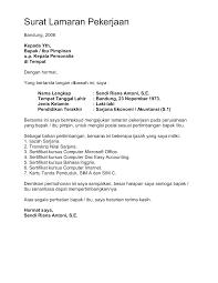contoh surat resmi pribadi dinas dan bentuk bentuk surat