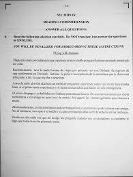 csec cxc exam past papers spanish past paper