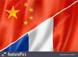 Frwnch Flag China And France Flag Illustration
