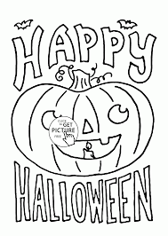 happy halloween coloring pages for kids pumpkin printables free