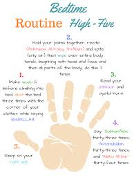 printable islamic quotes islamic bedtime routine high five free printables the muslimah