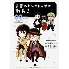 bungo stray dogs official guide book with specially drawn cover