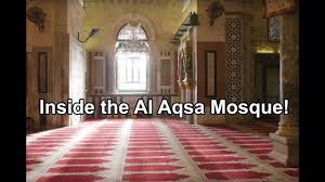 Dome Of Rock Interior Rare Indoor Footage Of Al Aqsa Mosque And The Dome Of The Rock