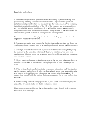 sample email cover letter with resume resume sample for freshers with photo attached frizzigame cover letter resume cover letter for freshers resume cover letter