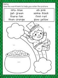 march kindergarten worksheets rhyming words worksheets and